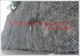 柔性防护网,sns柔性防护网,主动柔性防护网,柔性安全防护网