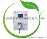 电桩云隆重推出电桩云新能源电动汽车充电桩充电站交流壁挂式充电桩ETA-P15