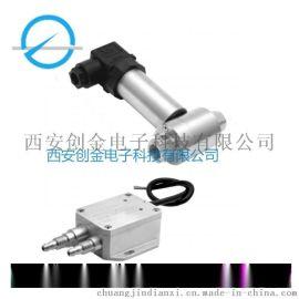 供应**DFY-600工业压力变送器 测量微差压经济型风压传感器价格