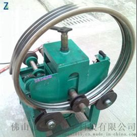 弯圆模具 弯管模具 弯管机械 弯管设备 弯五金机械