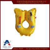 救生衣 自动充气救生衣 手动充气式救生衣 提供CCS认证