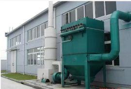 沥青搅拌站除尘器厂家直销质量三包