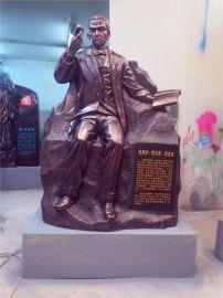 树脂发明大王爱迪生雕塑工艺品 玻璃钢校园名人仿真爱迪生塑像摆设定做