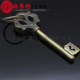 供应镀古青铜锌合金复古钥匙扣定制 立体镂空钥匙广告礼品定制