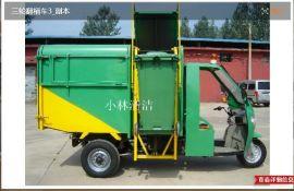 济宁小林电动翻筒垃圾运输车垃圾中转车厂家