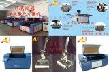 刀模鐳射切割機布料皮革鐳射切割機