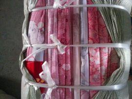 纯棉家纺印花长绒棉去残小匹