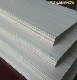 贴面三聚氰胺木纹纸全桉木多层板