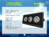 大功率耐高壓自保護LED隧道燈臺車燈150W隧道城市通道照明