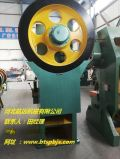 航远机械厂家供应后背式冲压机、固定台式压力机、冲床设备价格