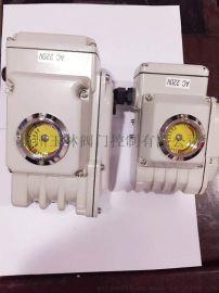 调节型电动蝶阀ZYP-200