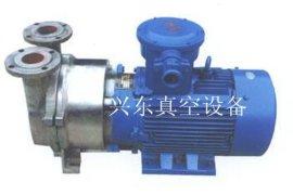 长期供应2BVA不锈钢真空泵