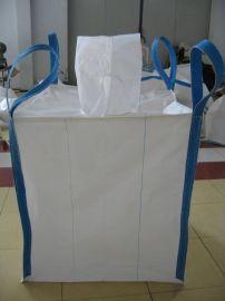 物流周转加工制造加厚耐磨编织袋太空袋吨袋