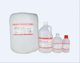 永华牌化学试剂氢化钠