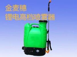 锂电动喷雾器16-12