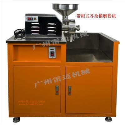 五穀雜糧磨粉機 不繡鋼五穀雜糧磨粉機配櫃子