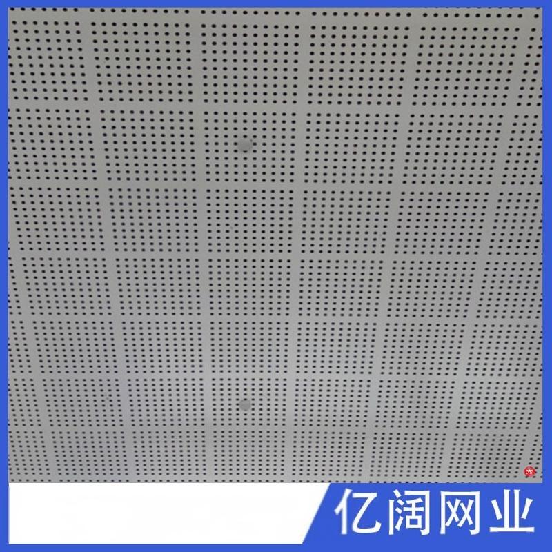 不鏽鋼衝孔網 鍍鋅網篩廠家直銷穿孔鋁合金板裝飾網微孔減壓網