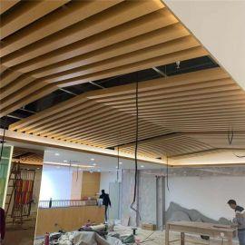 铝方通幕墙装饰 办公室墙身仿木纹铝方管立体幕墙天花