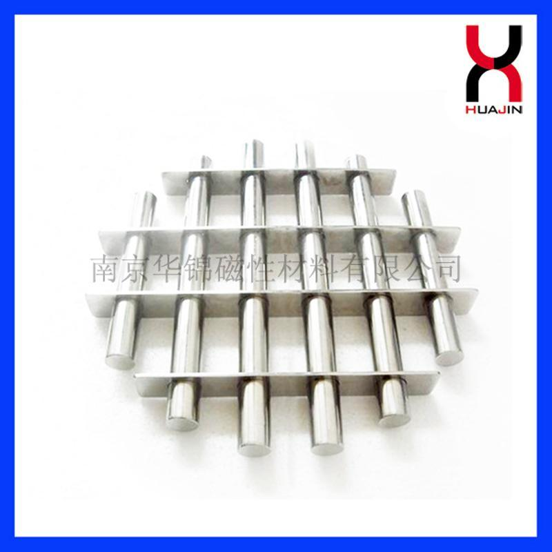 廠價供應9管磁力架 磁鐵架 磁力格 高磁磁力架