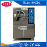 PCT高壓加速老化試驗箱 高溫蒸煮儀 飽和型蒸汽老化箱 可定製