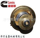 康明斯6D114发动机 PC300-8挖掘机节温器