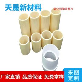 氧化铝陶瓷精密加工氮化铝陶瓷