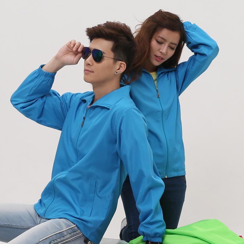 长袖风衣外套男女志愿者工作服宣传活动衣服印字