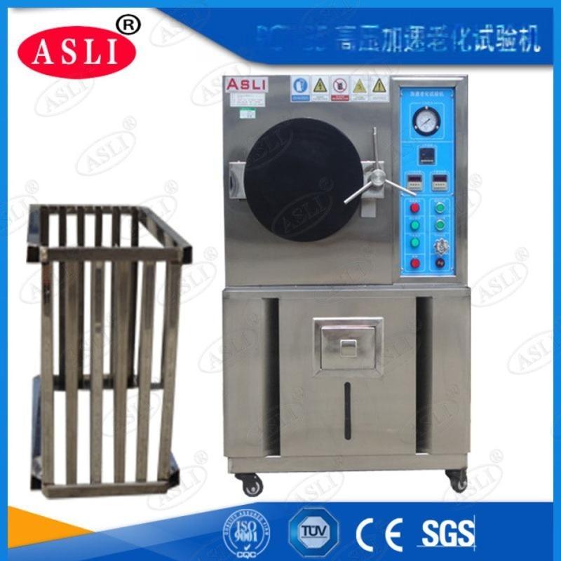 不鏽鋼PCT加速老化試驗箱 PCT高度加速老化試驗箱 PCT高溫蒸煮儀