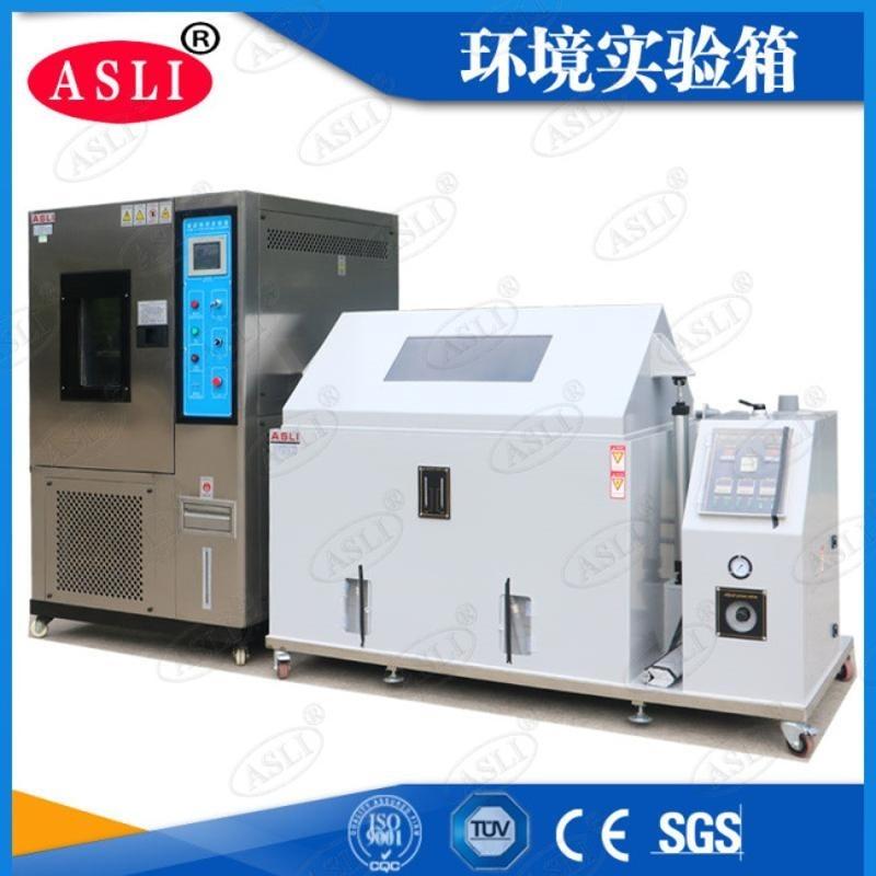 广西低温恒温恒湿试验箱 不锈钢恒温恒湿试验箱厂家
