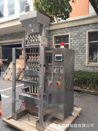 多列小儿冲剂颗粒包装机 **颗粒包装机 高速节能食品包装机械