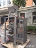 多列小兒沖劑顆粒包裝機 鹽酸顆粒包裝機 高速節能食品包裝機械