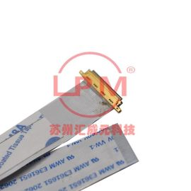 苏州汇成元电子供应I-PEX 20454-230T 单头焊接FFC排线