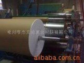 供应铝箔玻纤布,铝复玻纤布,镀铝膜玻纤布,铝铂玻纤