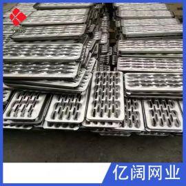 厂家定做 耐腐蚀鱼眼型防滑板 电厂车间平台防护钢板 抗压多孔板
