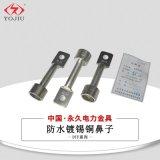 DTF-400防水接线端子 铜端子镀锡 电缆铜接头