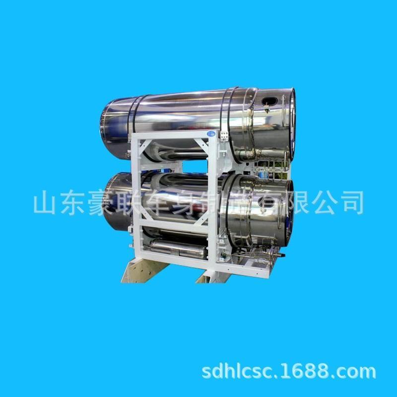 老奥威 LNG卧式瓶 LNG液化天然气 卧式双瓶组 图片 价格 厂家
