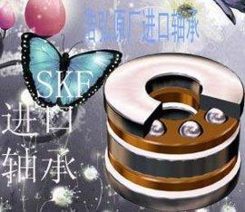 南宁市SKF圆锥滚子轴承32012型号查询浩弘进口轴承一级代理