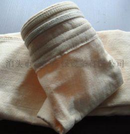 焦化厂美塔斯高温布袋 抗腐蚀性强 使用寿命可达两年
