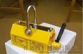 青岛永磁起重器,青岛磁力吊具