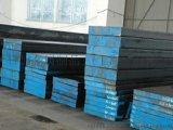 模具钢Cr5Mo1V韧性好 高耐磨优质冷作模具材料