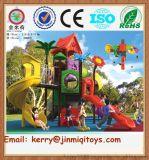 厂家直供儿童滑滑梯 大型玩具滑梯批发 户外游乐滑梯 JMQ-P055B