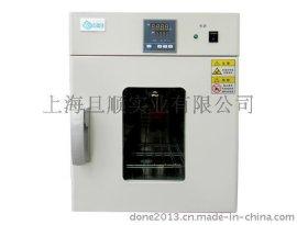 小型实验室烘箱供货商,最高250度实验室小型干燥箱