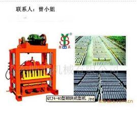 广州厂家直销小型砌块空心砖机