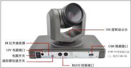USB 3.0极速-3倍变焦1080P高清视频会议摄像头,超广角,会议摄像机