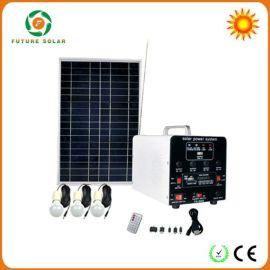 太阳能家用发电系统 便携式太阳能发电系统照明 mp3收音机 FS-S202