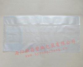融昌eva低熔点橡胶投料袋