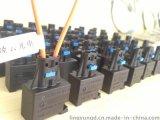 泰科TYCO1418801汽车光纤连接器