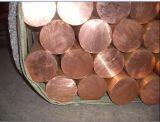 铜排 机房用紫铜排 铜母线