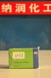1-14广范试纸PH试纸PH值测试