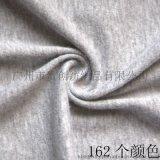 加厚32sCVC羊毛绒 针织磨毛面料 秋冬季连衣裙T恤布料